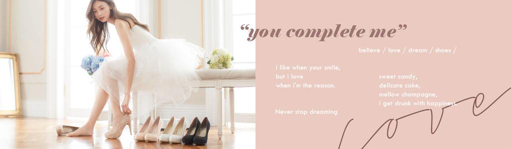 邁向幸福.婚鞋特輯
