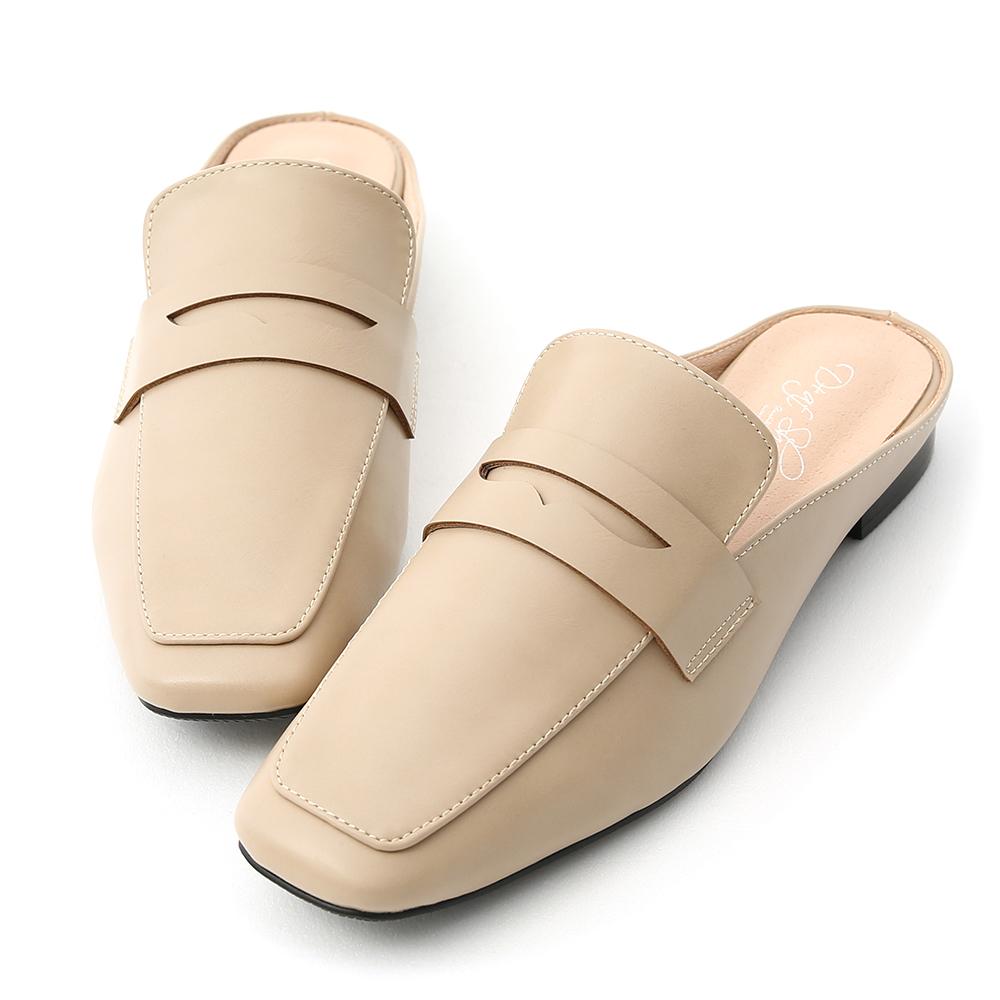 隨性步調.經典款方頭平底穆勒鞋 百搭杏