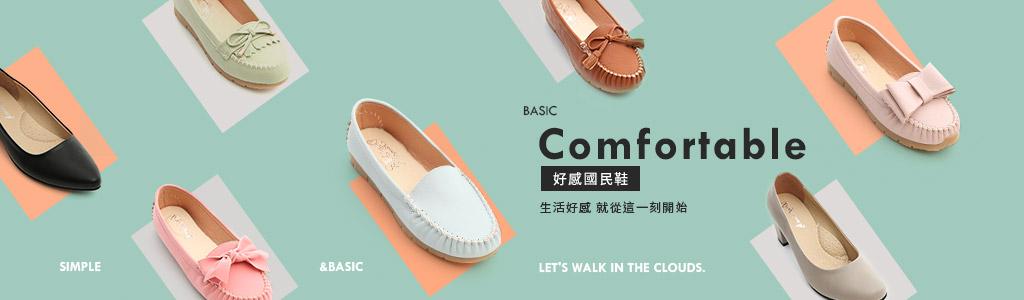 MIT台灣製造手工鞋-OL跟鞋 豆豆鞋 健走鞋