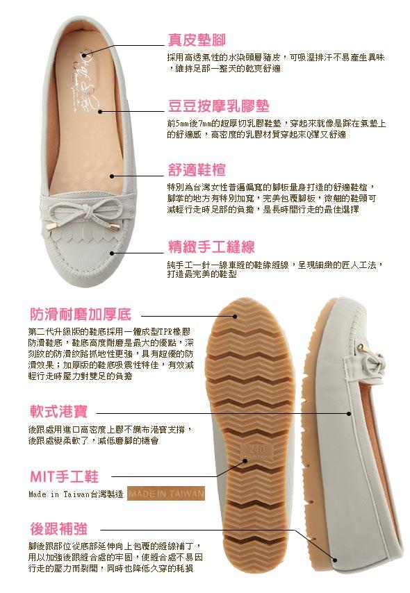 自在漫步.MIT流蘇造型樂福健走鞋 象牙灰