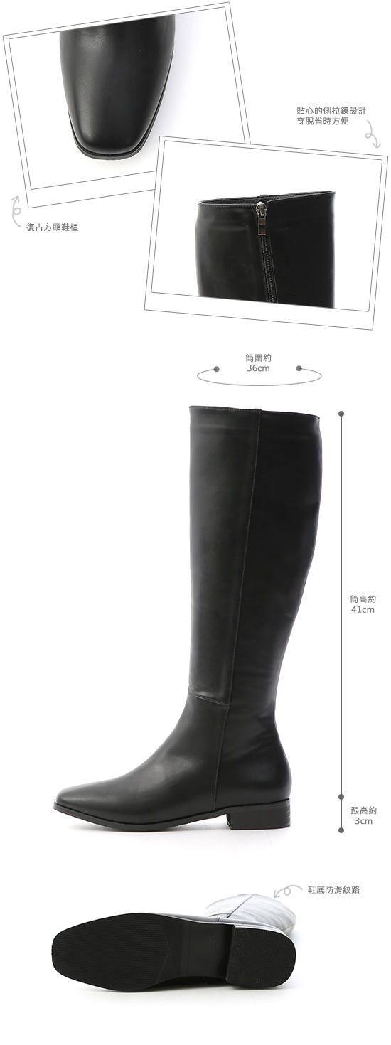 Faux Leather Square Toe Tall Boots Black