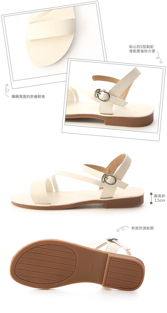 假期專屬.一字斜帶繫踝平底涼鞋 香草米