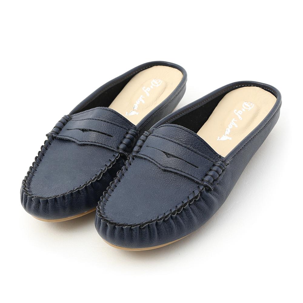 舒適假期.MIT經典款豆豆穆勒鞋 學院藍
