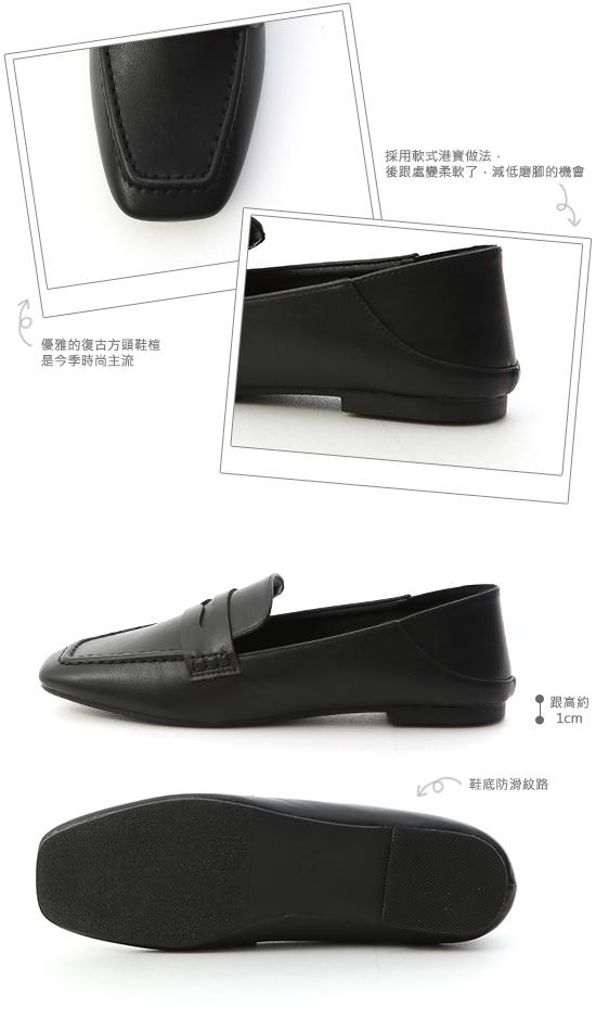 自在步伐.經典款可後踩樂福鞋 時尚黑