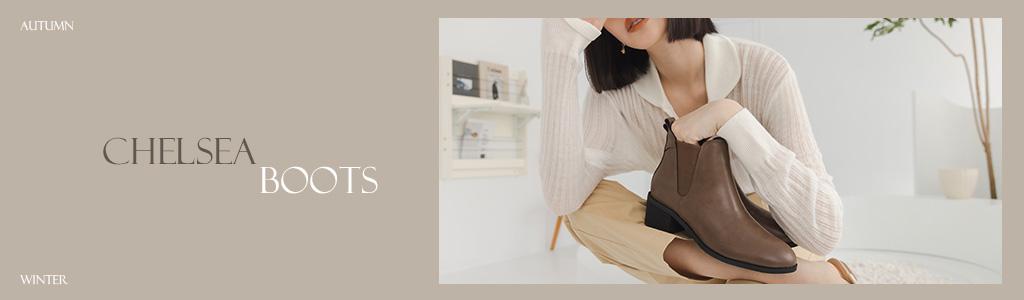 切爾西靴推薦!鬆緊帶拼接設計營造出視覺的豐富感,各式切爾西靴盡在D+AF官方購物網站。