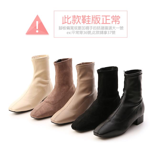Square Toe Sock Boots Black