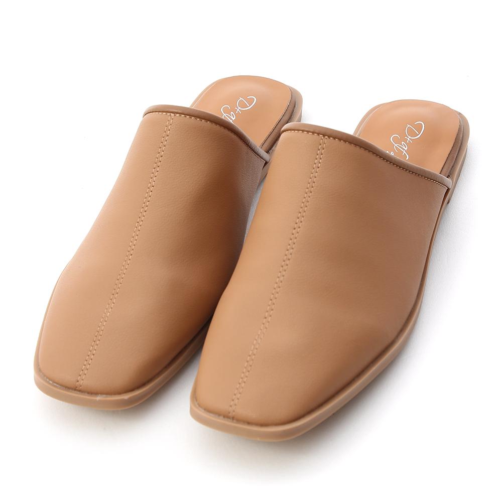 Square Toe Flat Mules Beige