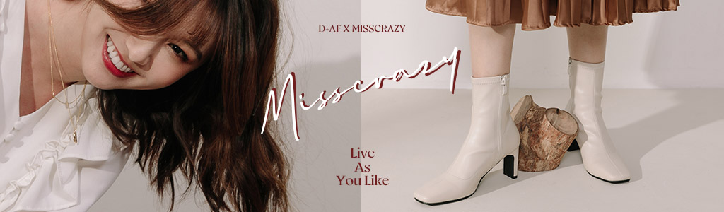 到處都是瘋女人misscrazy聯名企劃 x D+AF Shoes 聯名企劃
