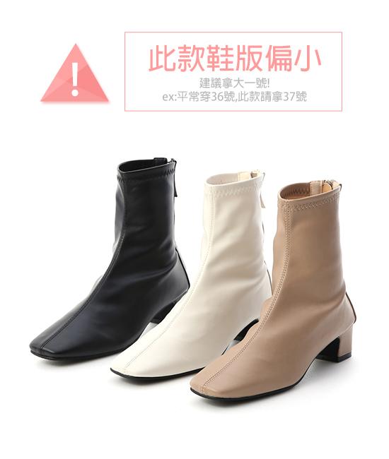 潮模時尚.素面車線方頭低跟襪靴 人氣白