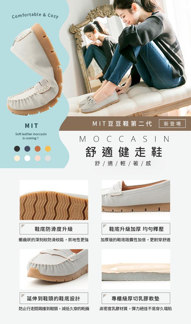 MIT Tassel and Fringe Detail Platform Moccasins White
