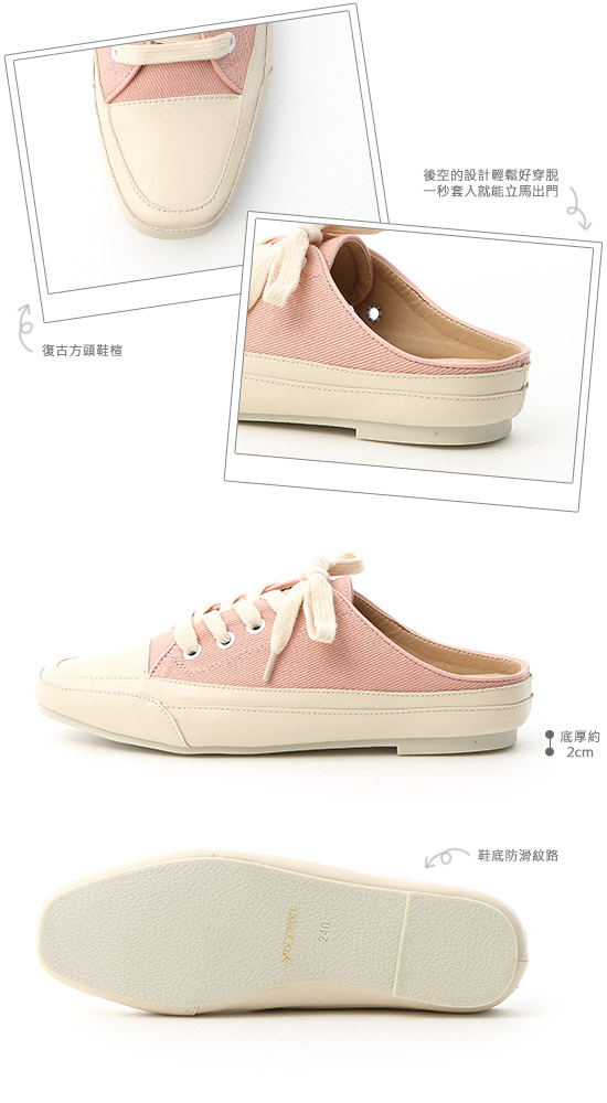 Square Toe Lace-up Canvas Mules Pink