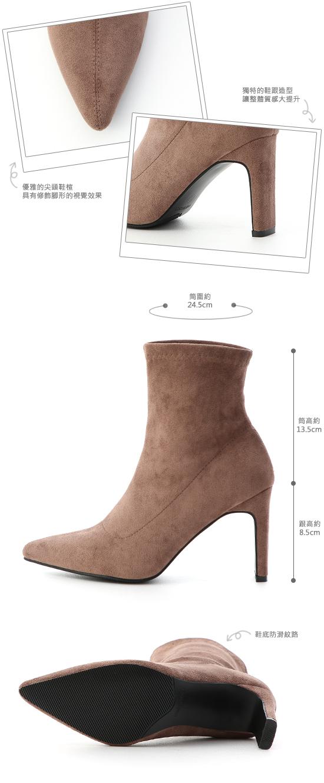 微辣女神.尖頭絨料美腿高跟襪靴 摩卡灰棕