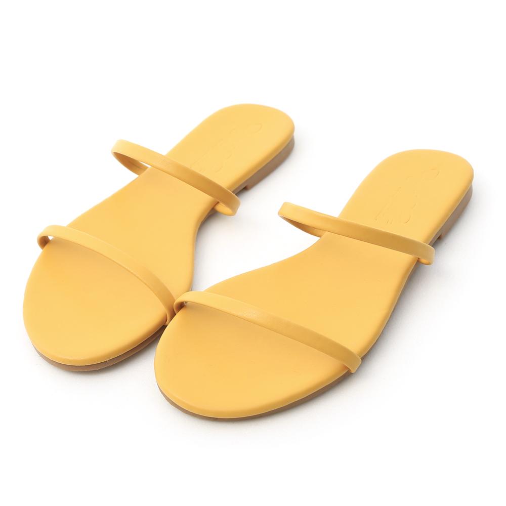 Strappy Slides Yellow