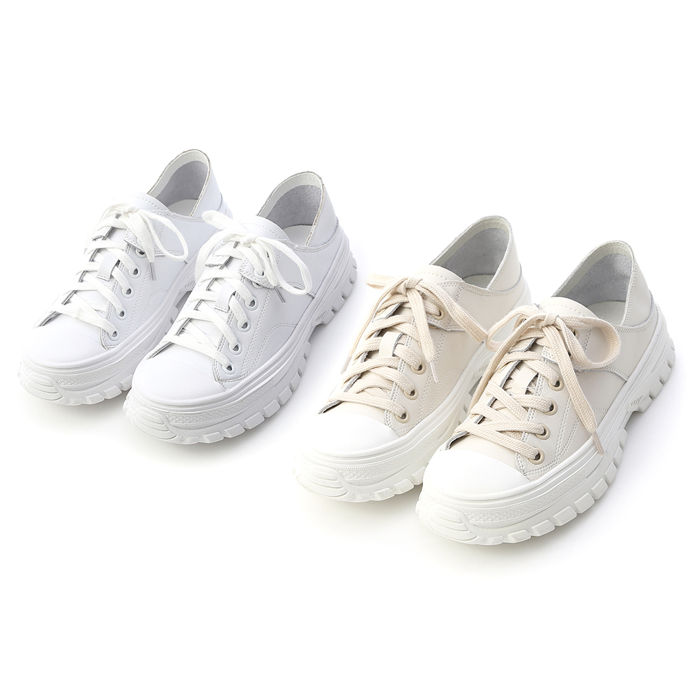 Leather Lace-Up Fold Back Sneakers Beige