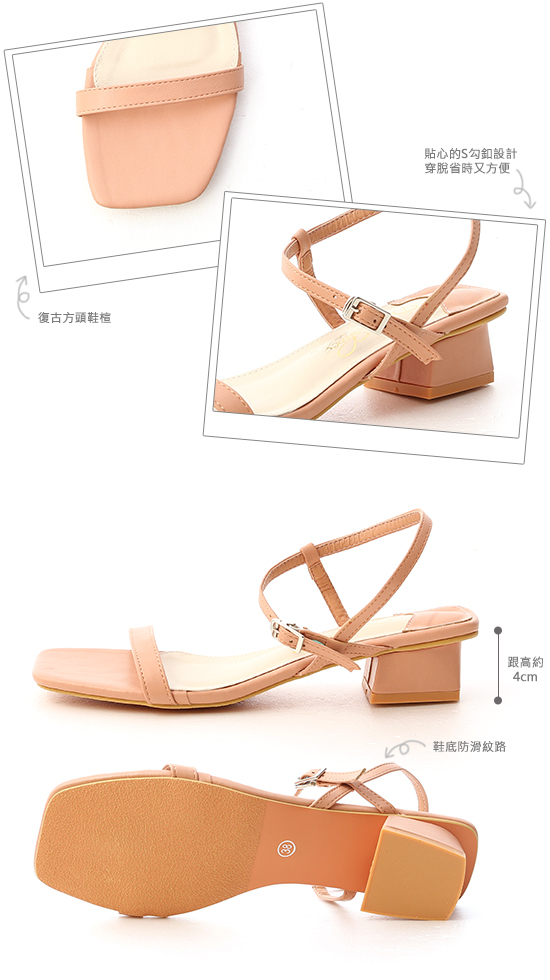 Square Toe Ankle Strap Mid Heel Sandals Coral