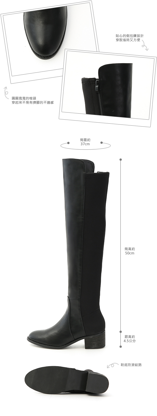 Stretch Panel Knee High Boots Black