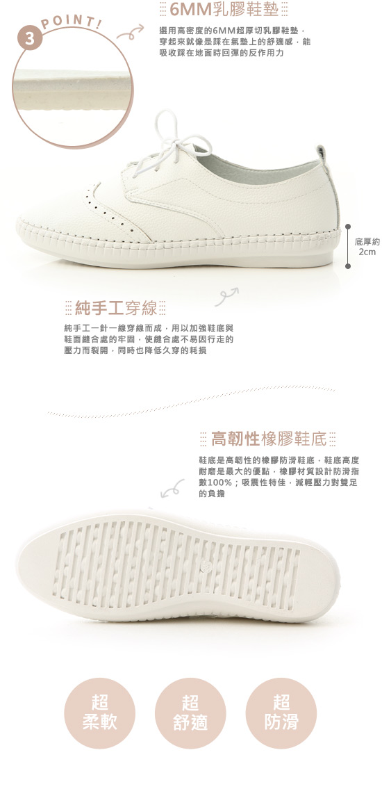 Stitch Detail Brogue Shoes White
