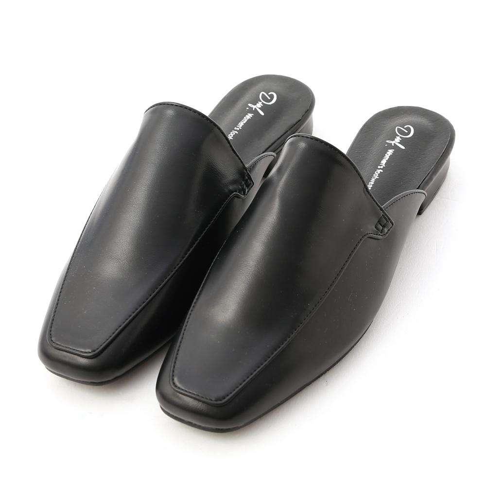 Plain Square Toe Low Heel Mules Black