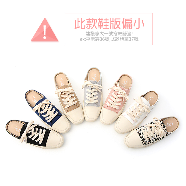 Square Toe Lace-up Canvas Mules White