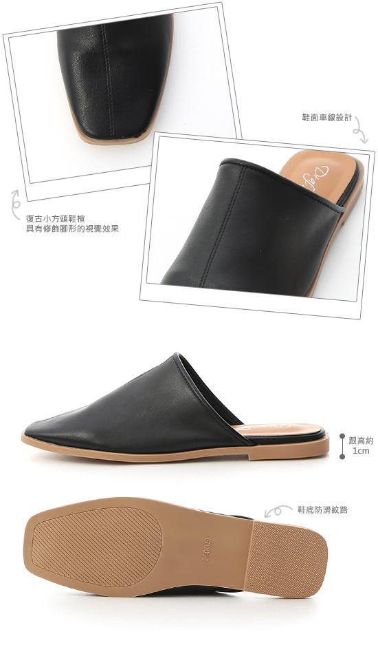 Square Toe Flat Mules Black