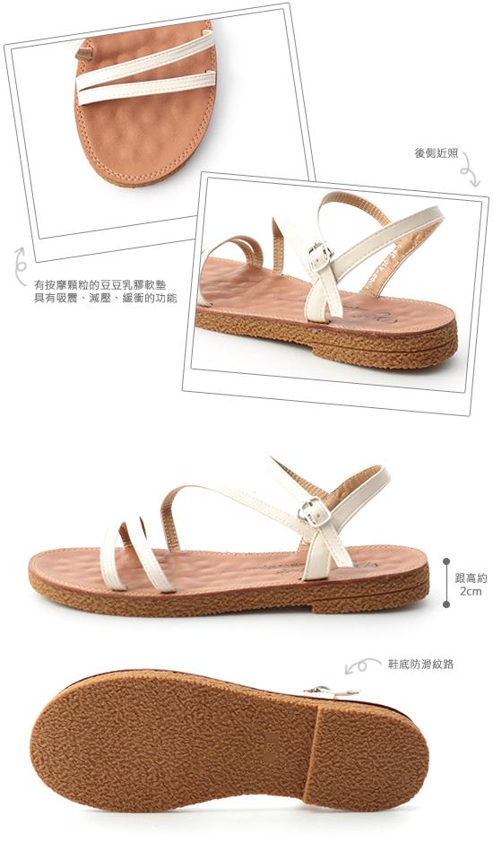 仲夏日常.斜帶設計超軟底涼鞋 香草白