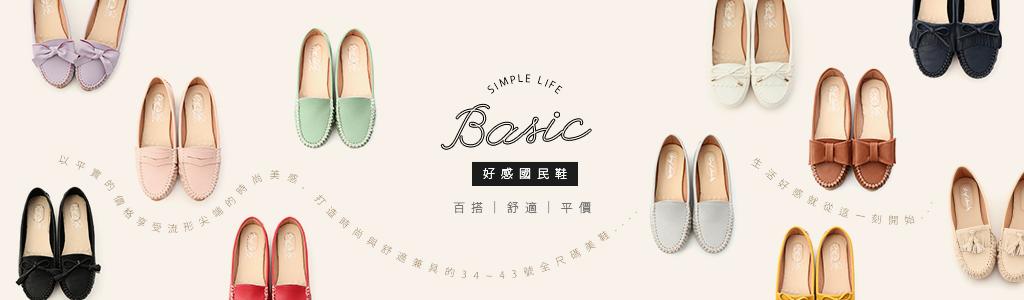 MIT台灣製造 手工鞋 豆豆鞋 健走鞋