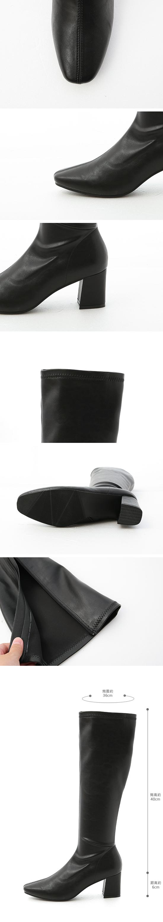 スクエアトゥハイヒールロングブーツ ブラック
