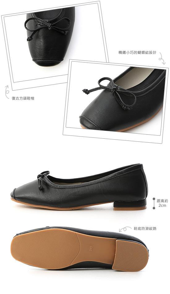 Tie Detail Square Toe Ballet Flats Black
