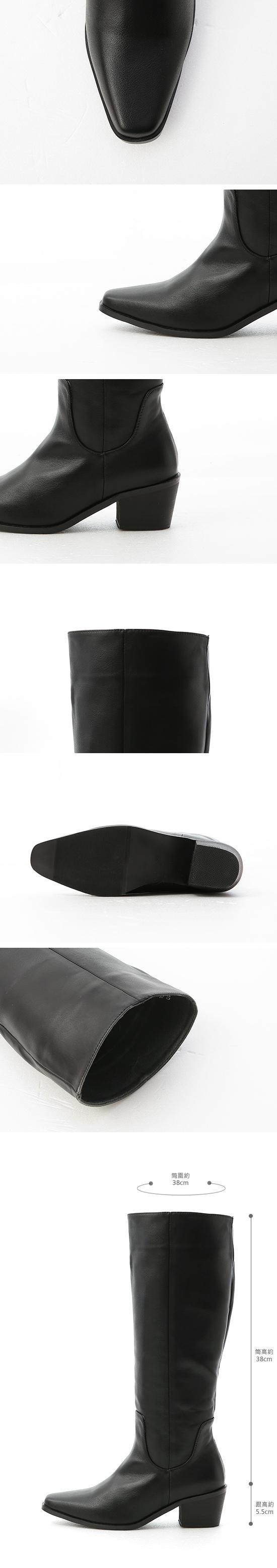 ポインテッドトゥロングブーツ ブラック