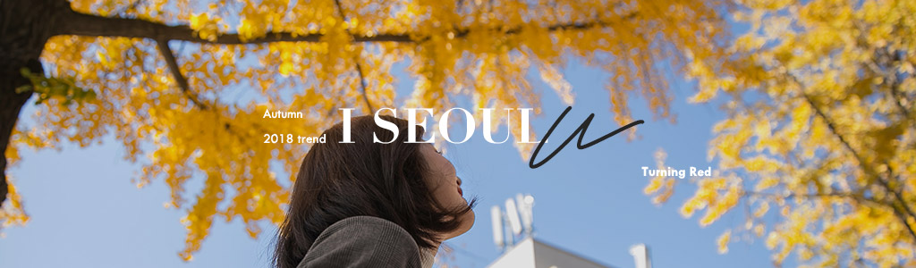 SEOUL首爾.冬日特輯
