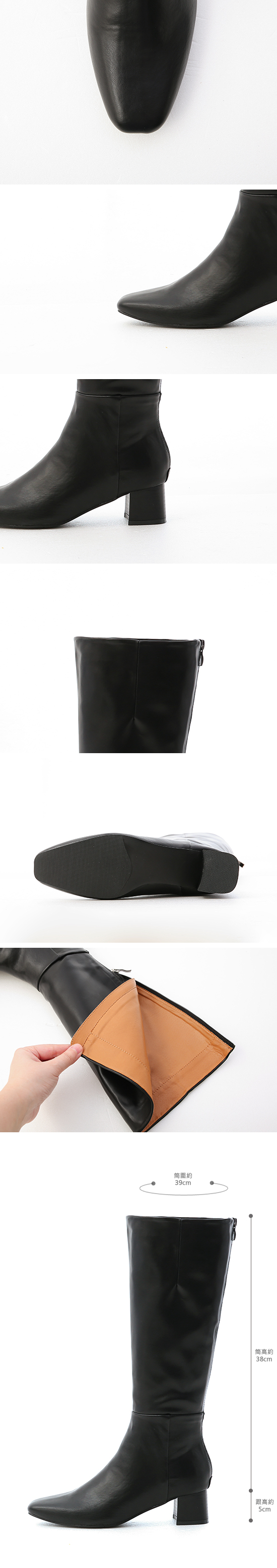 美好搭配.顯瘦感素面方頭長靴 時尚黑