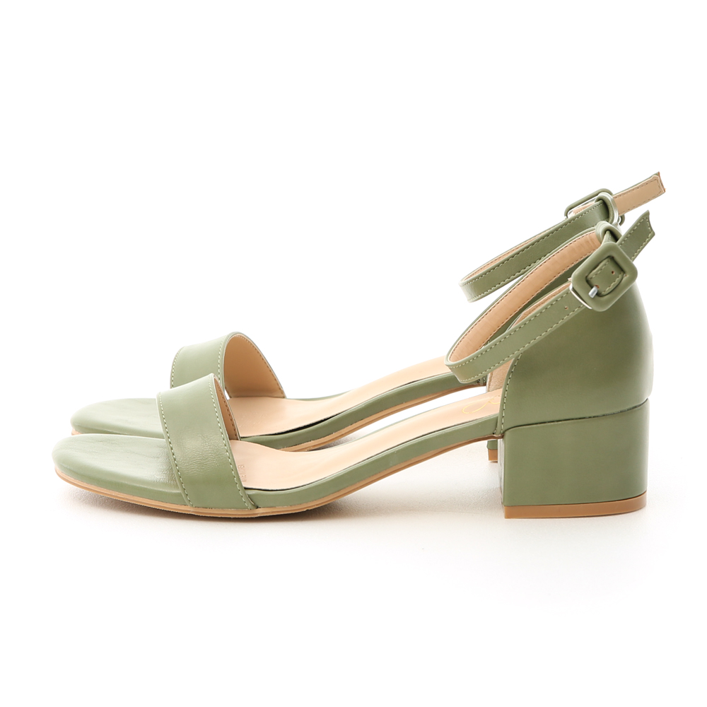 Ankle-Strap Low Heel Sandals Green
