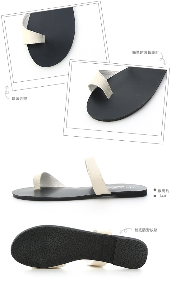 Toe Loop Flat Sandals Vanilla