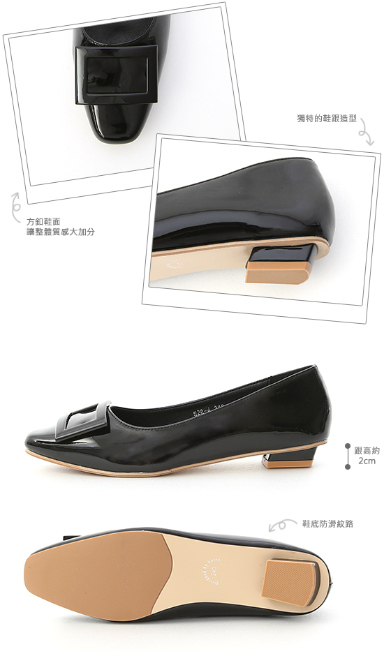 Square Buckle Patent Leather Flats Black