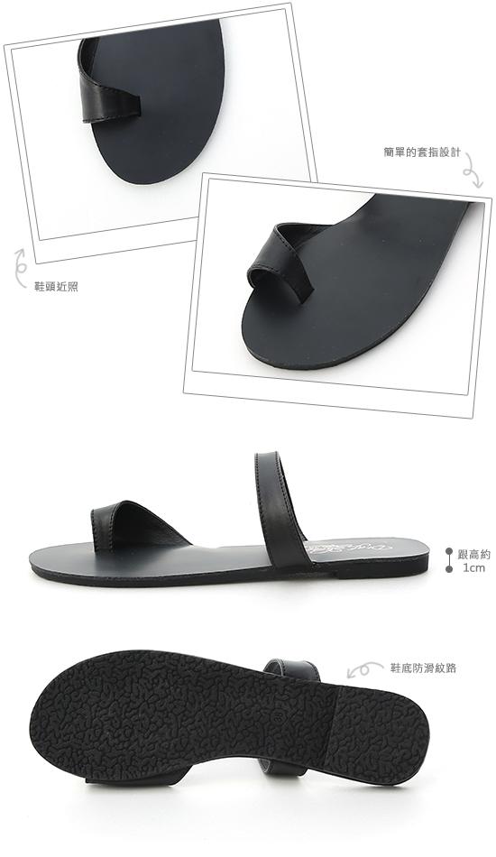 Toe Loop Flat Sandals Black