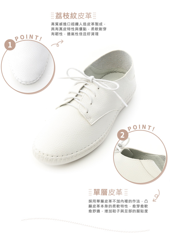 Extreme Soft Leather Step-Back White Shoes White