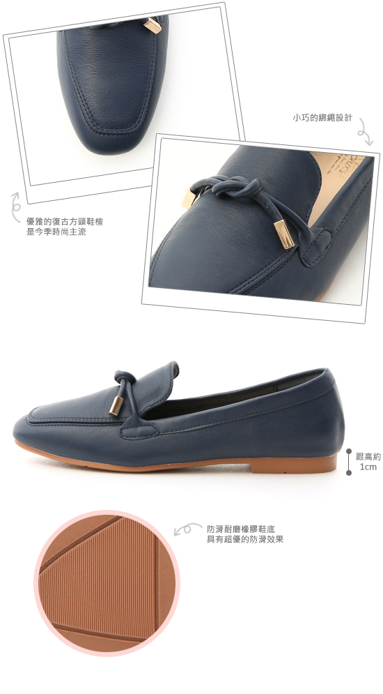 Tie Detail Soft Faux Leather Loafers Blue