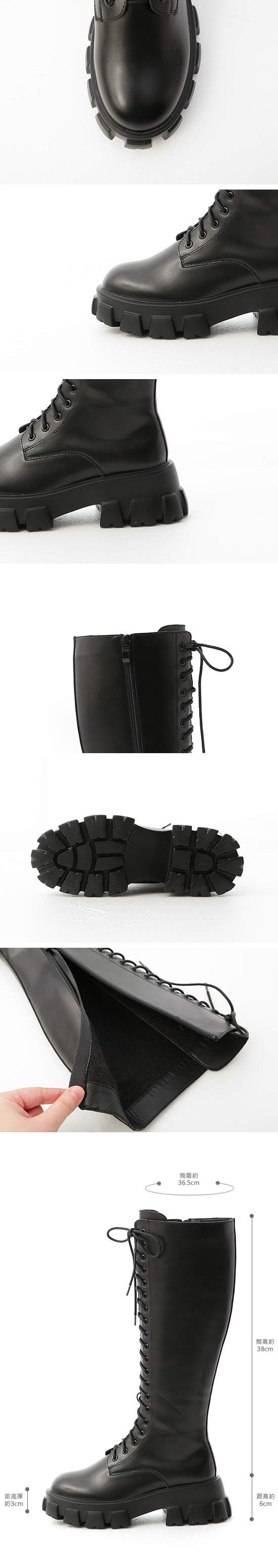 Zigzag Sole Lace-Up Martin Tall-Boots Black