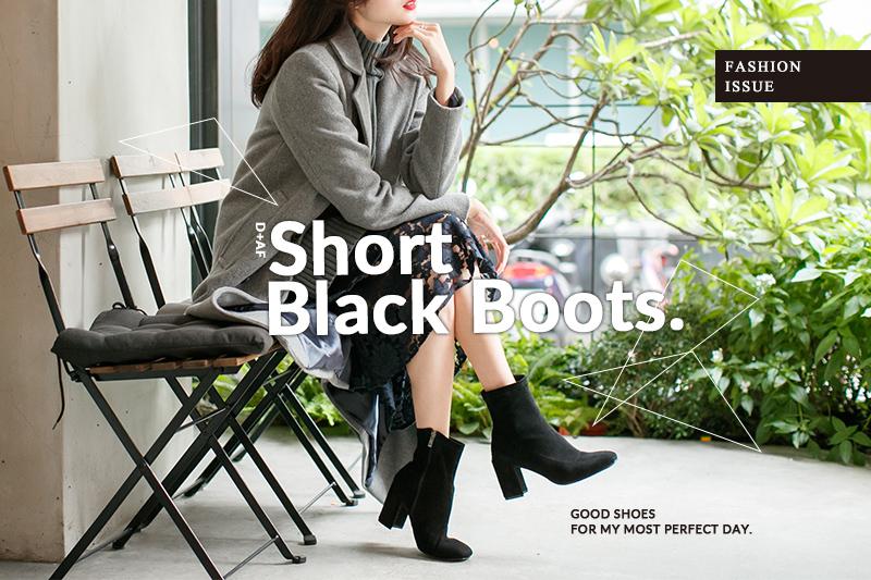 黑色短靴穿搭推薦