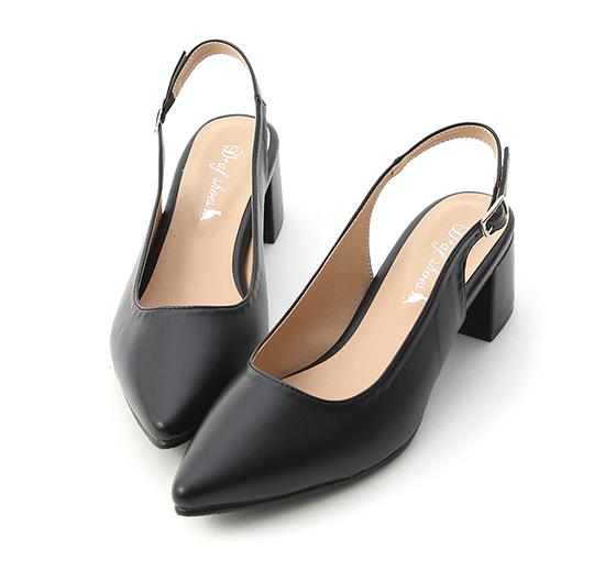 Pointed Toe Slingback Pumps Black