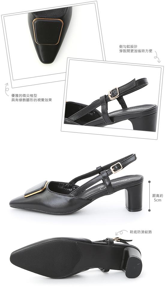 優雅時尚.幾何釦飾後空中跟鞋 時尚黑