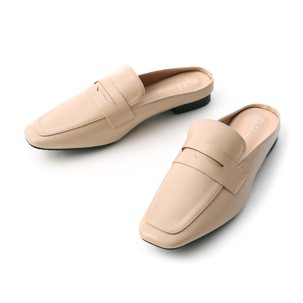Classic Square Toe Flat Mules Beige