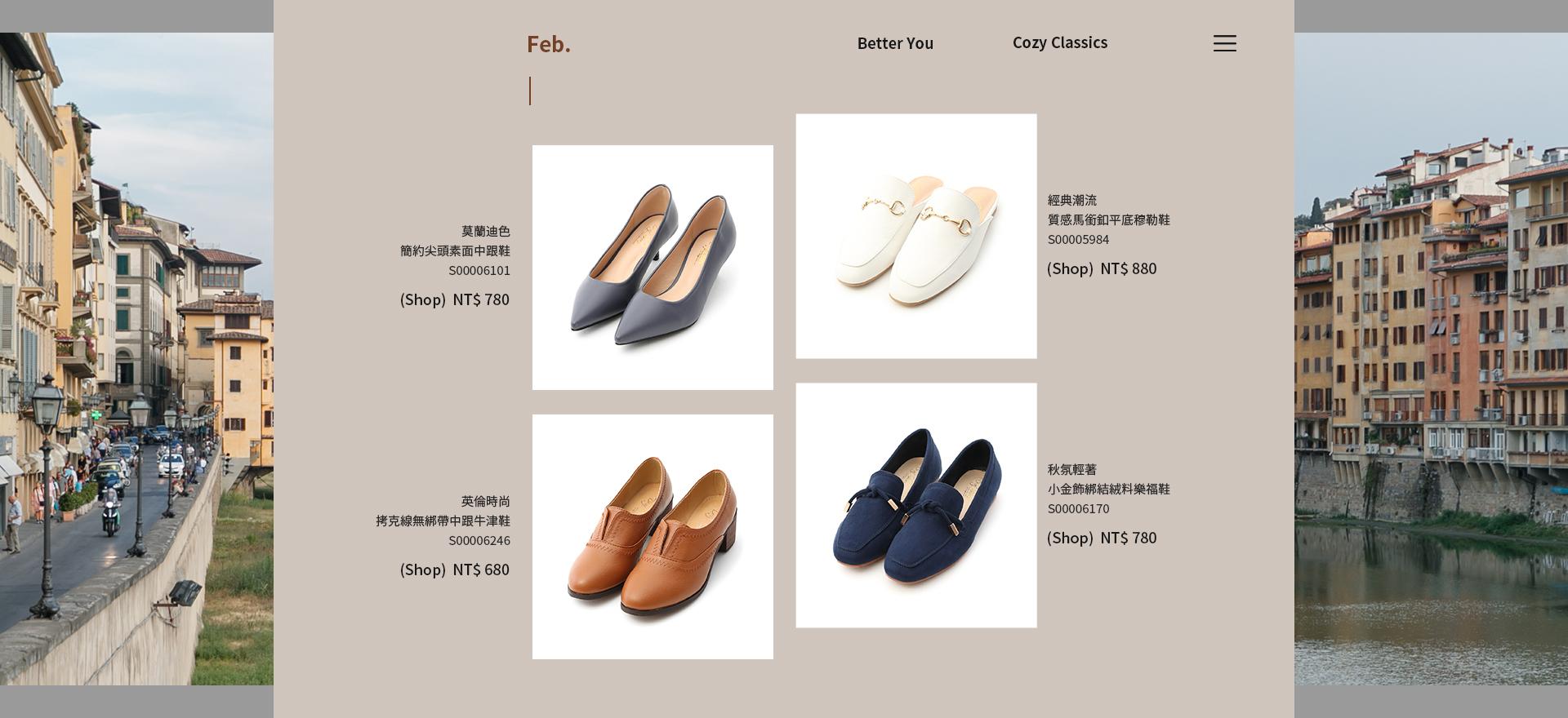 早春新品女鞋鞋款推薦 尖頭鞋 樂福鞋 低跟鞋