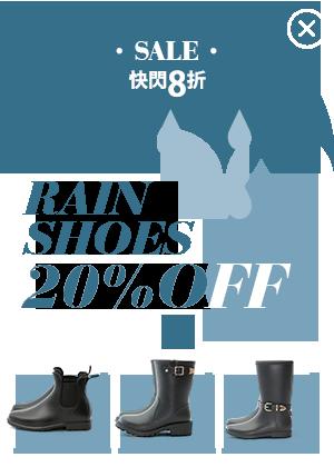 D+AF RAIN SHOES 20%OFF