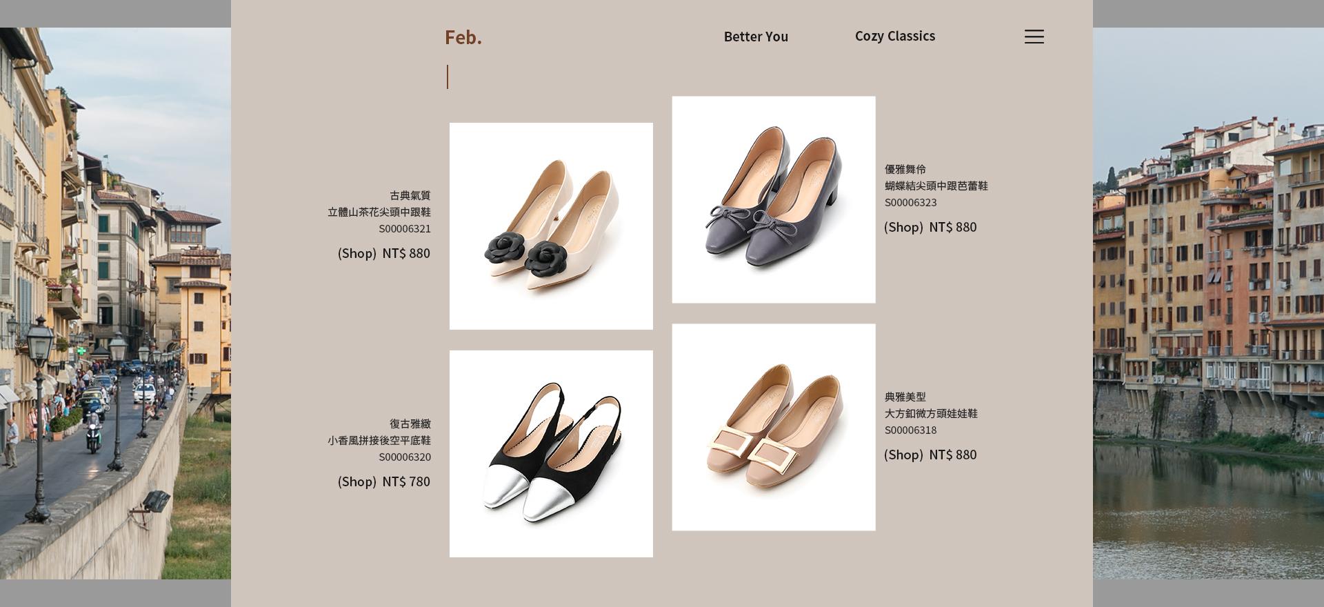 早春新品女鞋鞋款推薦 平底鞋 娃娃鞋 低跟鞋 芭蕾鞋