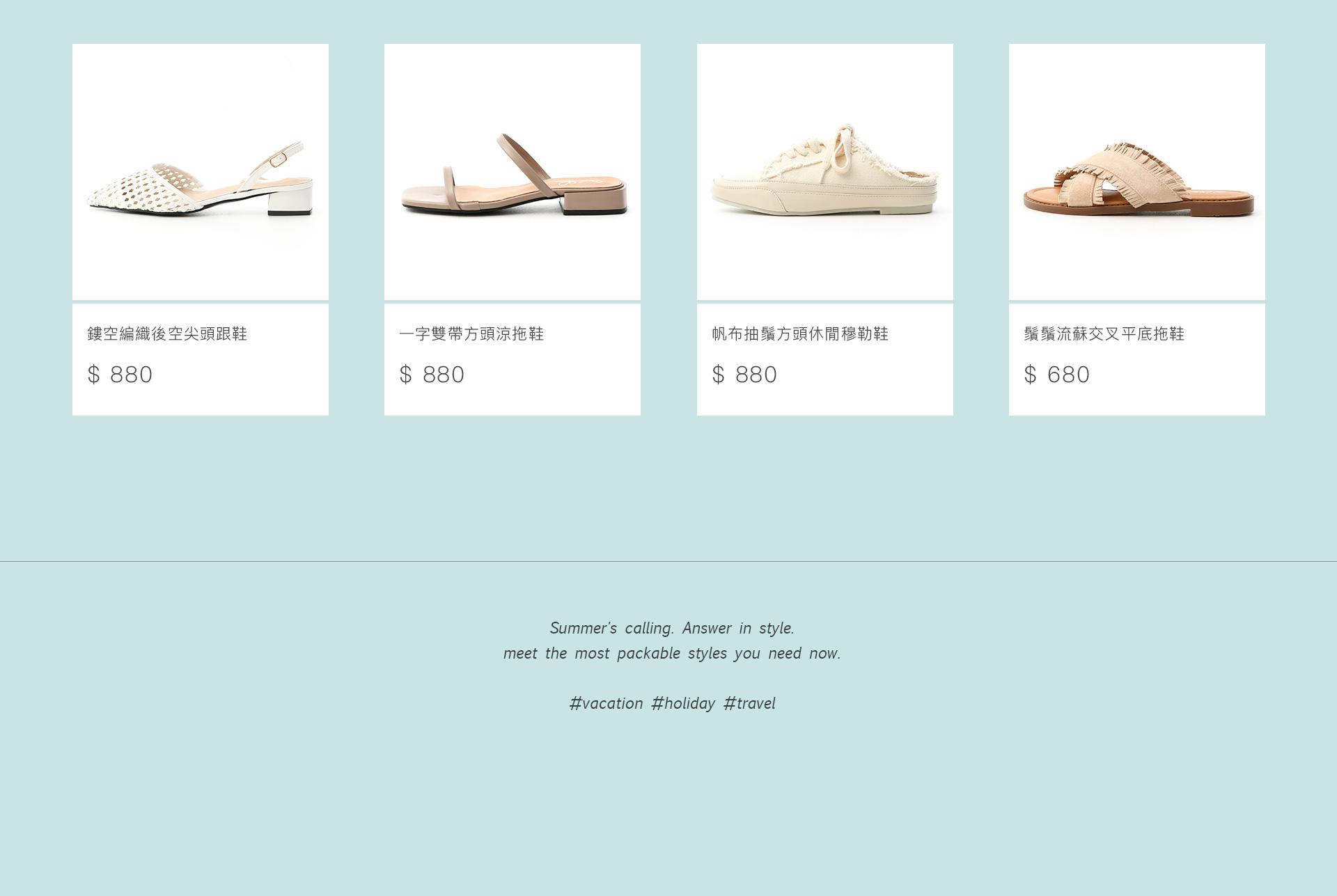 2019夏日涼鞋推薦 夏季流行女鞋清單