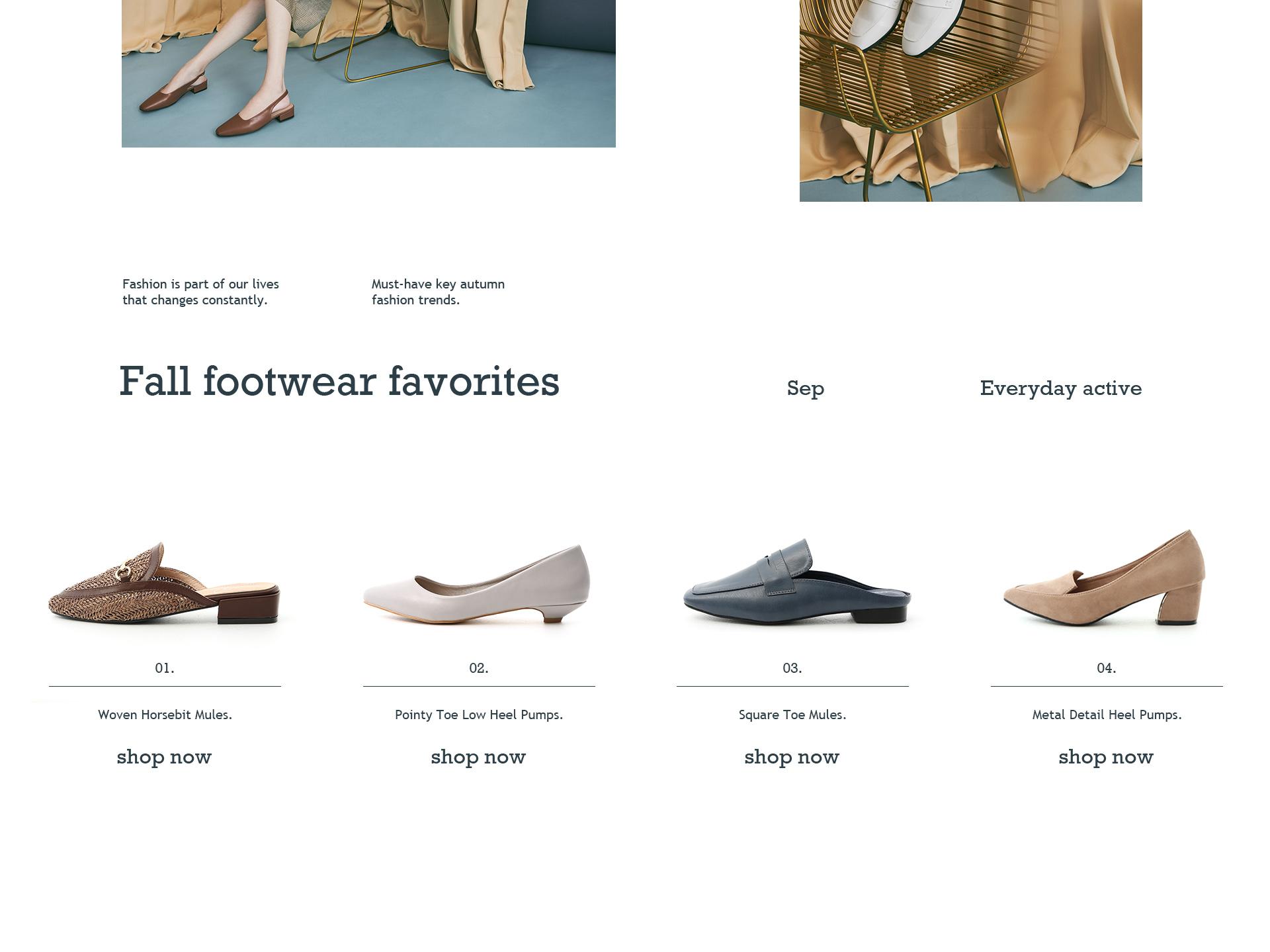 入秋女鞋推薦 穆勒鞋 低跟鞋 粗跟鞋