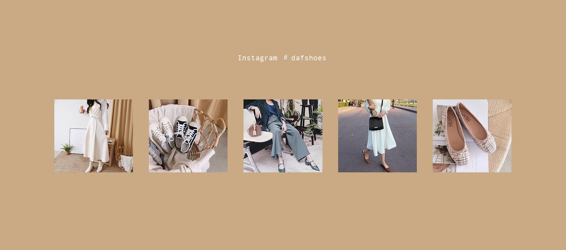 D+AF Instagram