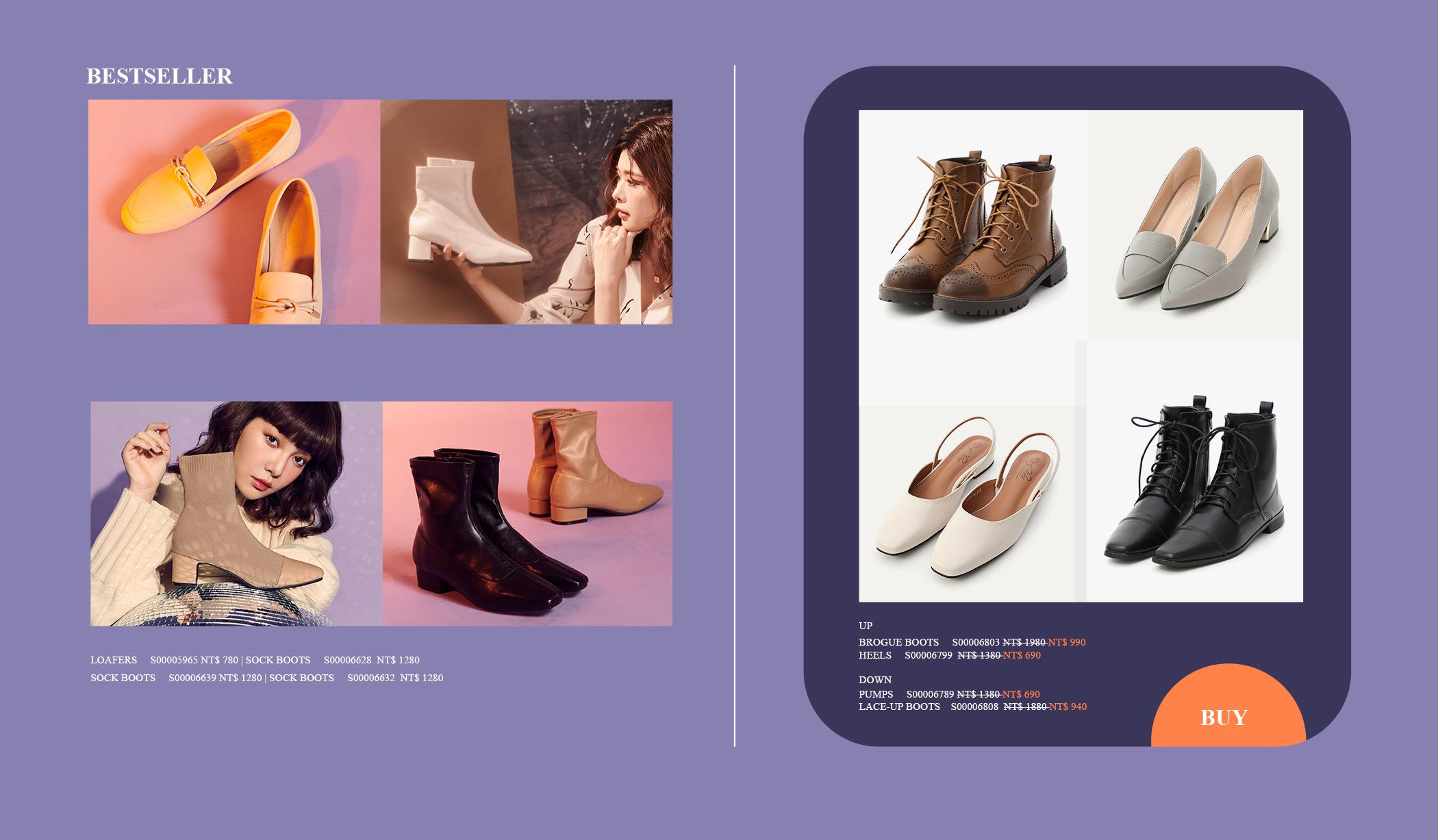 2019熱銷鞋款 靴款 ,新品上市限時5折