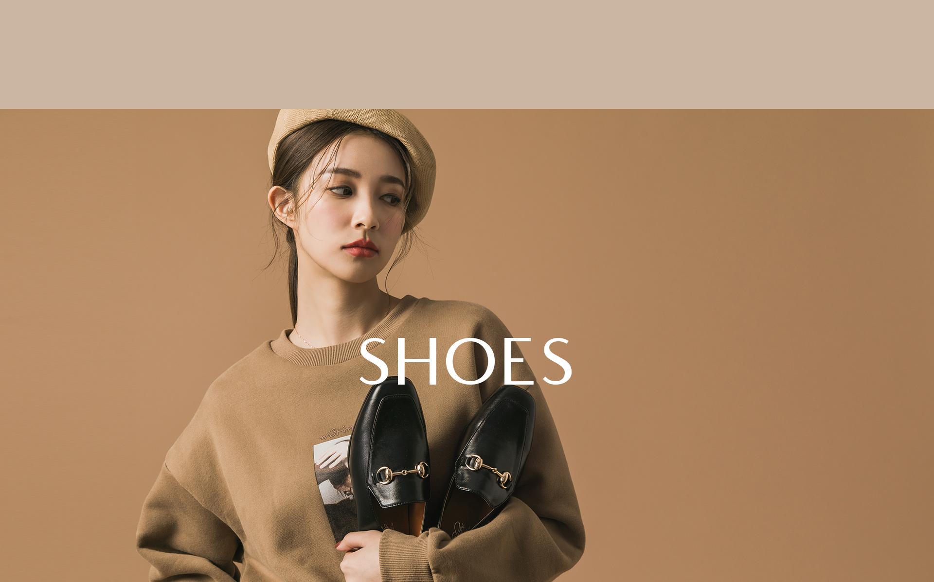 秋冬女鞋 鞋款推薦